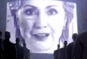 Hillary_clinton_1984_001